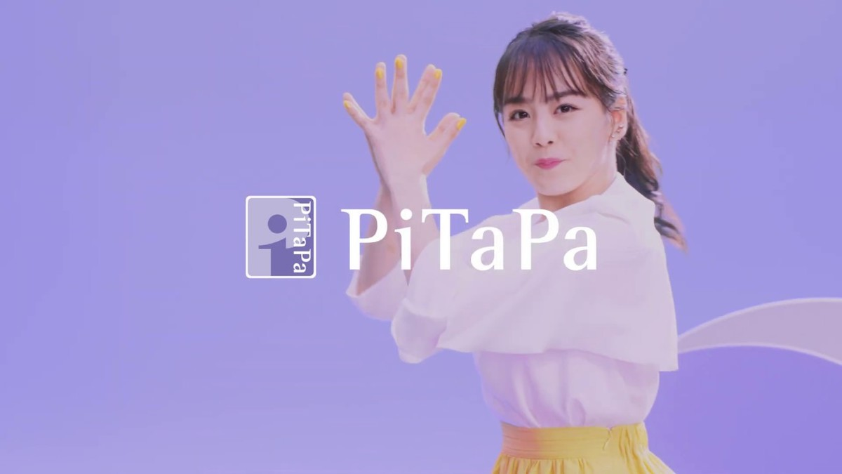 引用元:pitapa.com